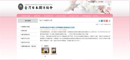 屏東》潘孟安臉書貼救災文 網友卻問:大阪好玩嗎?