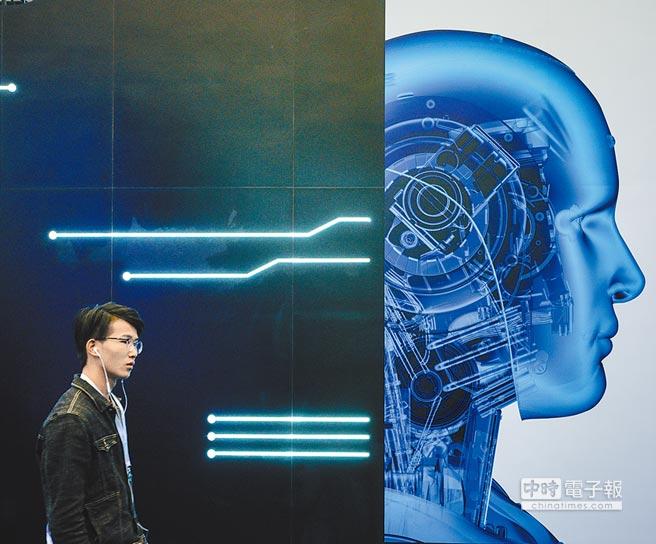 5月10日,參觀者走過「2018全球人工智慧產品應用博覽會」上的主題海報。(新華社)