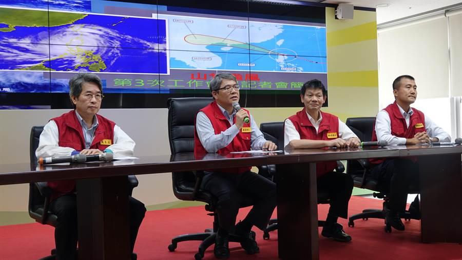 中央氣象局持續發布強颱山竹海上颱風警報,中央災害應變中心今(15日)上午舉行第三次工作會報。(葉書宏攝)