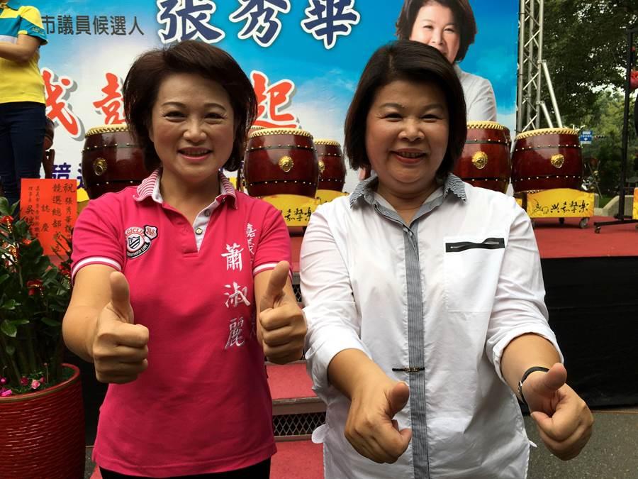 張秀華議員啟動參選的戰鼓,嘉義市長參選人蕭淑麗(左)也來相挺。(廖素慧攝)