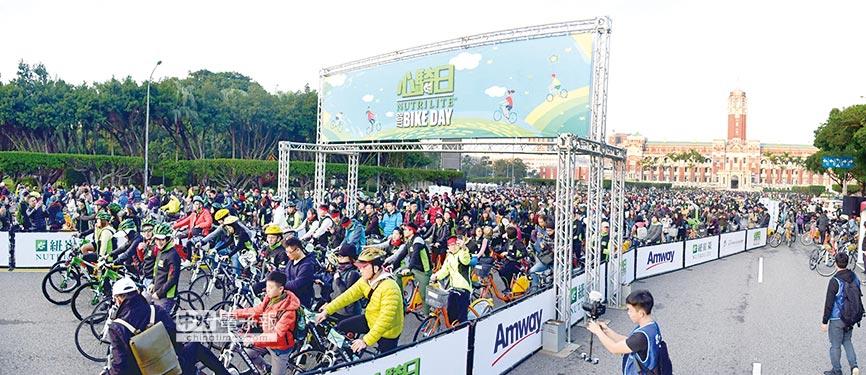 安麗日用品 支持撞球、單車 推廣樂活觀