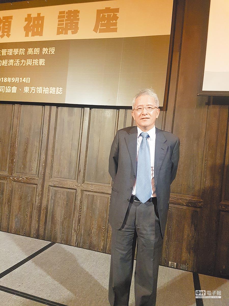 前總統府副祕書長、香港恆生管理學院教授高朗。(記者許昌平攝)