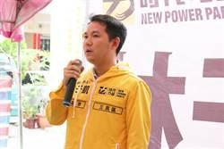 高雄》時代力量高雄巿議員參選人林于凱總部開幕 陳其邁、吳益政跨黨力挺