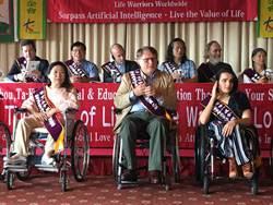 殘疾不是限制!生命鬥士揮灑人生色彩