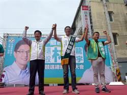台中》李天生、林德宇競選總部成立 籲選民支持