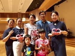 髓緣有愛:世界骨髓捐贈者日 全台愛的連線