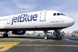 航空公司調高收費