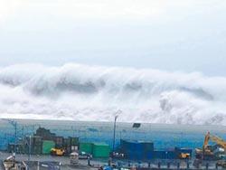 颱風利奇馬來襲  馬祖出現長浪
