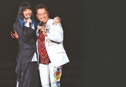 68歲譚詠麟攻蛋 A-Lin鞋跟卡舞台