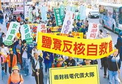 學者嘆:台灣廢核 加劇人才流失