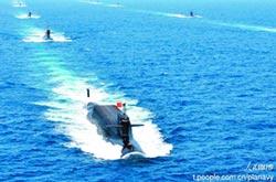 096核潛艦攜巨浪-3 攻擊240個目標