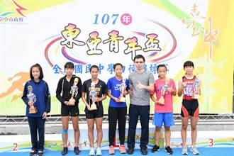 東亞青年盃全國國中田徑錦標賽,中市摘9金