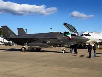 影》過癮!航空迷摸摸F-35A 專家怕怕