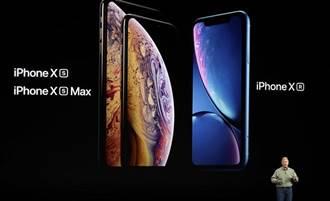 蘋果A12超恐怖!iPhone XS驚人實測打趴全球手機