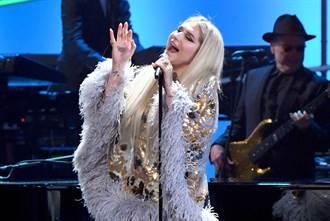 傻眼!惡女凱莎開唱前12分鐘取消演唱會