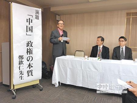 僑務委員怨 台灣把外交人才當抹布
