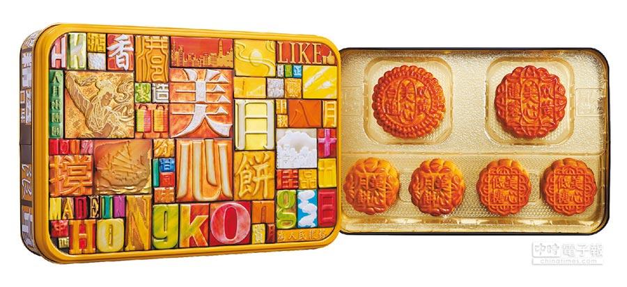美心月餅精選口味限量版。圖片提供全聯