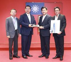 台中銀行企業總部 獲房地產領袖高峰會最高榮譽