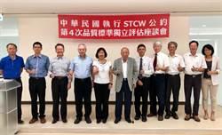 航港局啟動STCW品質標準評估作業 航海人員獲國際認同
