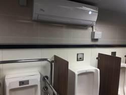 火車站男廁驚見變頻冷氣 網起底:根本沒開