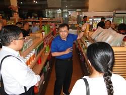 大陸農業骨幹人員培訓活動在花蓮  縣農會總幹事促銷農產品奏功