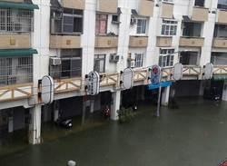 賑災基金會加碼補助823台南水患災戶