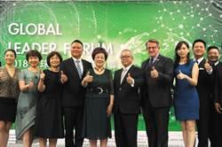 《經濟》助台邁向國際,政院:培養年輕世代全球視野
