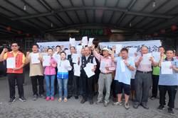 氣象局建雷達站引民眾恐慌 雲林口湖鄉民抗議
