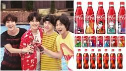 阿米們荷包請準備!可口可樂推出 防彈少年團經典玻璃瓶版