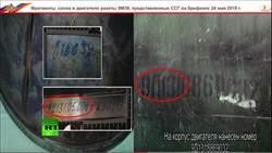 俄稱:擊落馬航17班機的是烏克蘭飛彈