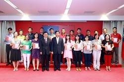 林佳龍表揚廉潔楷模 團隊廉能自持、回應市民期待
