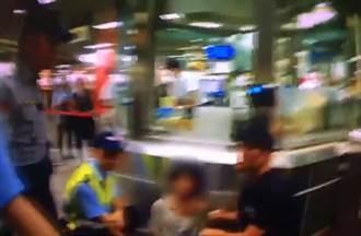 影)北捷台北車站濺血片曝光 女嫌領有中度精障隨機殺人