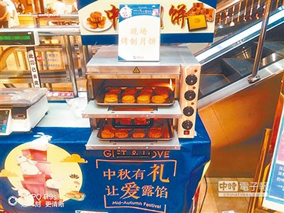 伊藤洋華堂推出現烤月餅臨時作坊。(汪震龍攝)