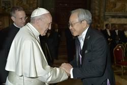 中梵主教任命協議 駐教廷大使解讀