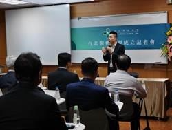 「台北醫療聯盟」成立 有效整合醫事資源、優化醫療品質
