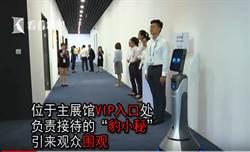 """視頻 名叫""""豹小秘""""的機器人五星級接待員"""