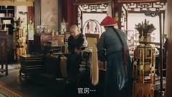清朝皇帝如廁分9步驟…太監幫「甩龍頭」太尷尬啦!