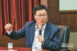 違法經營民宿 監委全數通過彈劾陳金德