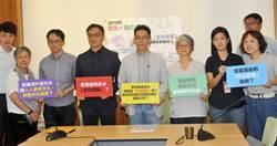 台灣文化政策研究學會等團體向縣市長候選人提出「五問」