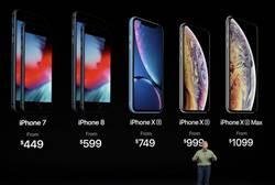 新iPhone基頻晶片訂單爆發!英特爾慘陷大麻煩