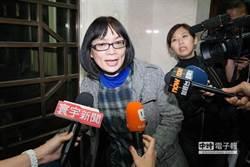 促轉會發言人楊翠發長文反擊  網友總結:東廠不能倒