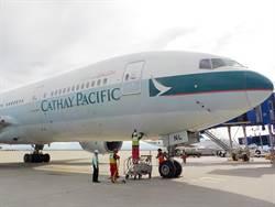 國泰航空好霸氣! 全球首架777客機「只送不賣」