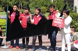 台北》社民黨北市議員參選人 籲衝破議會黑箱