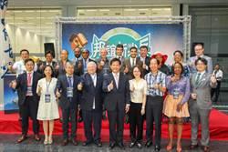 外交部科技援外成果展 林佳龍:利用「巧外交」參與國際社會