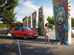 Škoda Fabia雙贏特仕版 限量首選