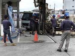 綠島加油站漏油檢測報告出爐  地下水遭汙染