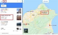 搜尋「東廠」出現「促轉會」 葉毓蘭:谷歌太強