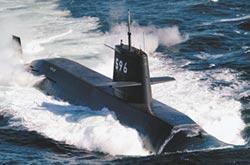 牽制大陸 日本潛艦南海軍演