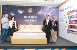 精準睡眠智慧床 AI助好眠