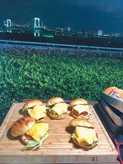 全球首家Weber Park 台場夜景露天BBQ